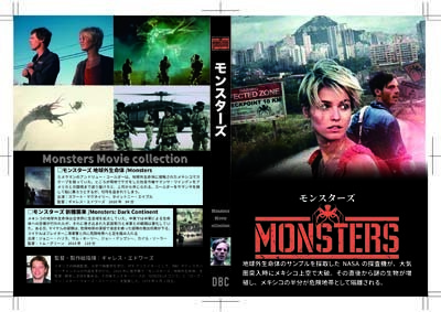 S_H_MonstersBK_A-01.jpg