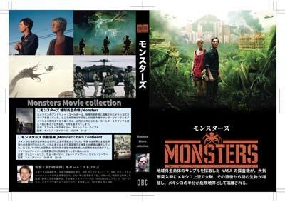 S_H_MonstersBK_B-01.jpg