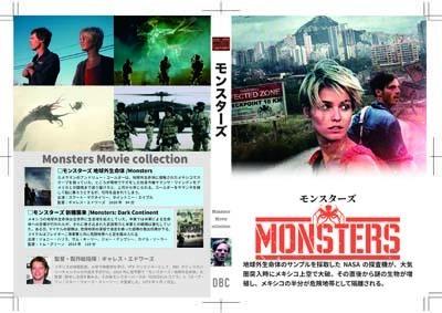 S_H_MonstersWT_A-01.jpg