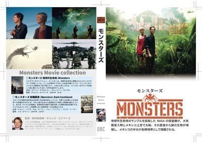S_H_MonstersWT_B-01.jpg
